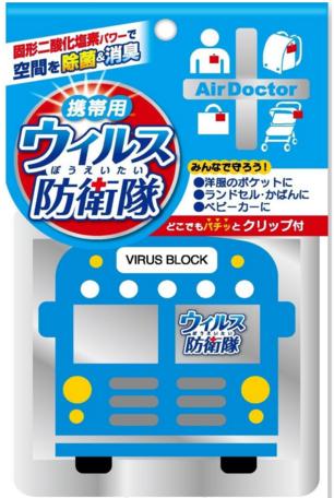 Air Doctor Блокатор вирусов портативный, голубая машинка, на прищепке. Япония