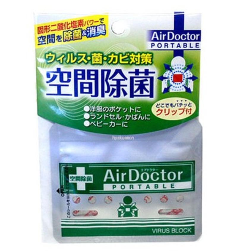 Японский блокатор вирусов портативный Air Doctor
