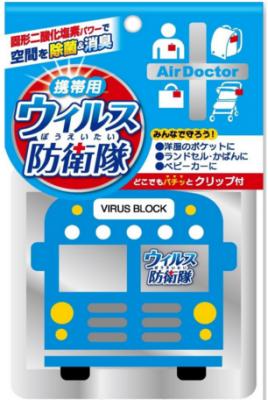 Японский блокатор вирусов портативный голубая машинка Air Doctor