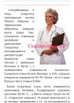 Спирулина,2000 таблеток