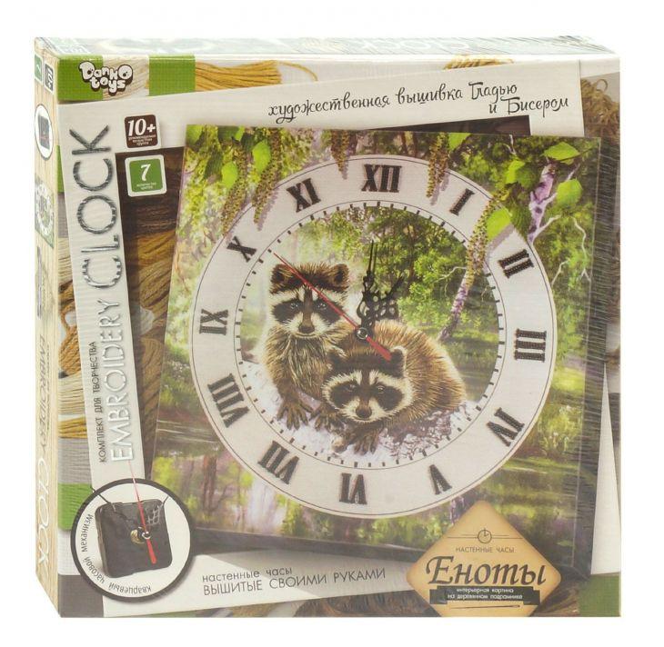 Embroidery clock Еноты