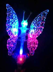 Бабочка-прелестница