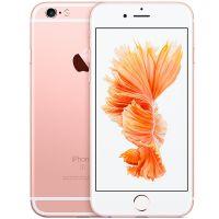 Apple iPhone 6s Plus 64GB розовый