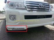 Диоды для аэродинамической накладки Тип 3 (Губа) для Toyota Land Cruiser 200 2012 -