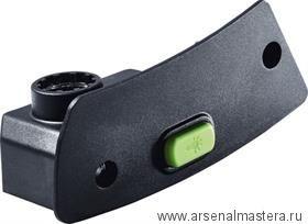 Светодиодный осветитель Festool SL-KS 60 для дооснащения FESTOOL KAPEX KS 60 500120