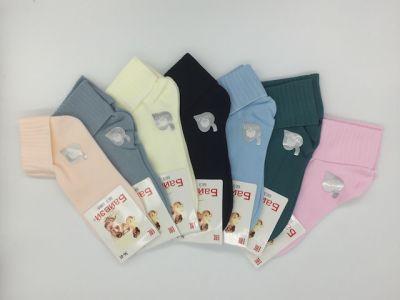 Легкие однотонные женские носки с хлопком и лайкрой р-р 36-40
