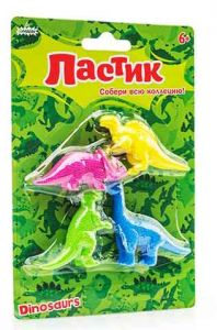 Набор Ластики на блистере Динозавры