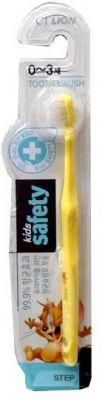 CJ Lion Зубная щетка детская Kids Safe с нано-серебряным покрытием