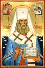 Икона Петр Крутицкий (рукописная)