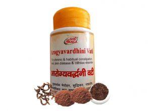 Арогьявардхини Вати Шри Ганга / Arogyavardhini Vati Shri Ganga 100 гр