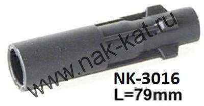 Наконечник катушки зажигания NK-3016 MERCEDES