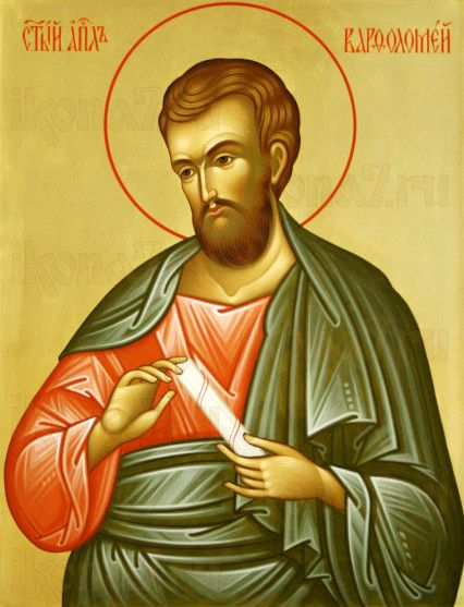 Варфоломей, апостол (рукописная икона)
