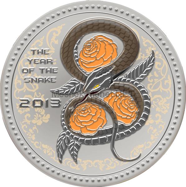 5 долларов 2013, острова Кука, Змея с розами
