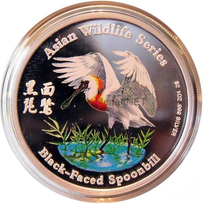 2 доллара 2001, острова Кука, Чернолицая колпица