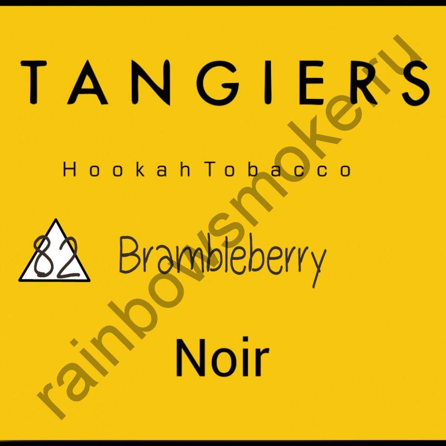 Tangiers Noir 250 гр - Brambleberry (Брамблберри)