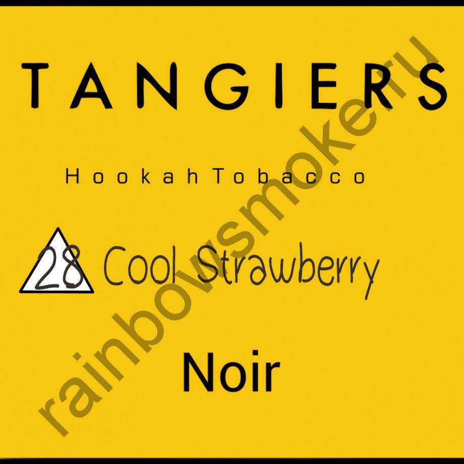 Tangiers Noir 250 гр - Cool Strawberry (Охлажденная клубника)