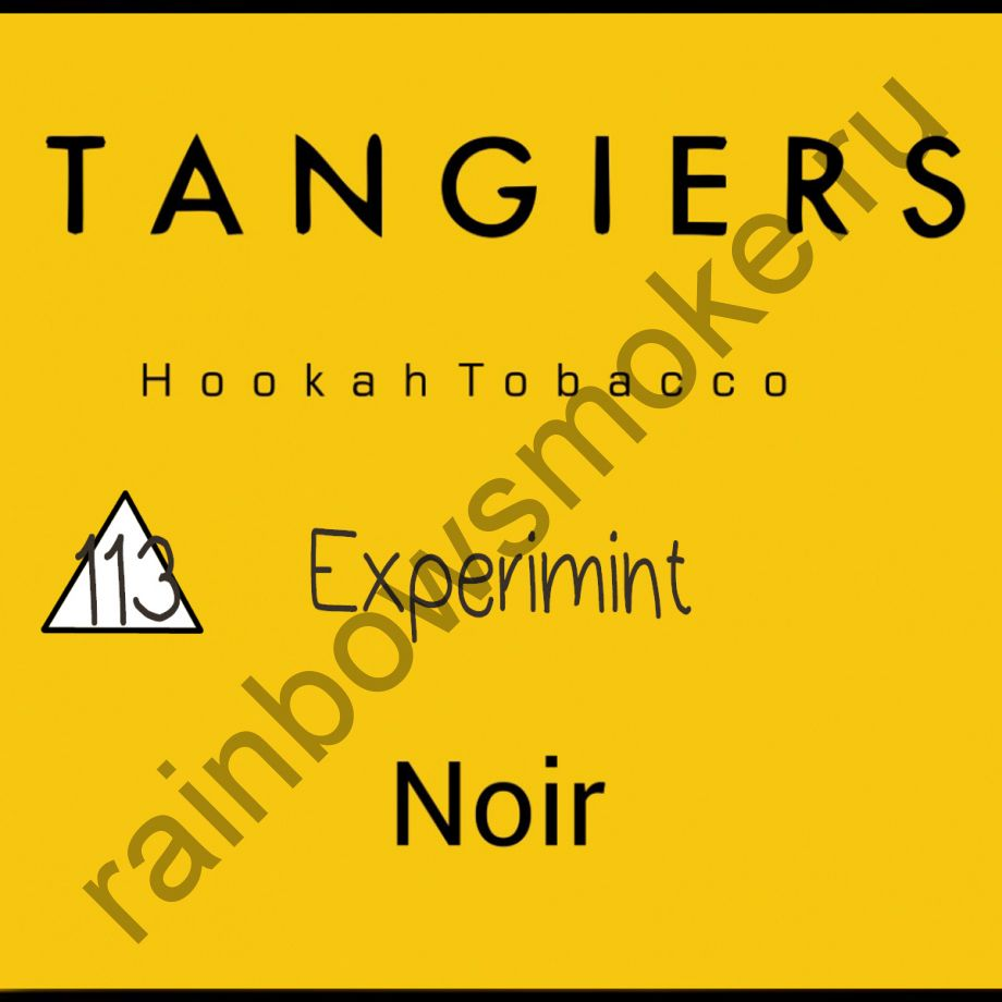 Tangiers Noir 250 гр - Experimint (Экспериминт)