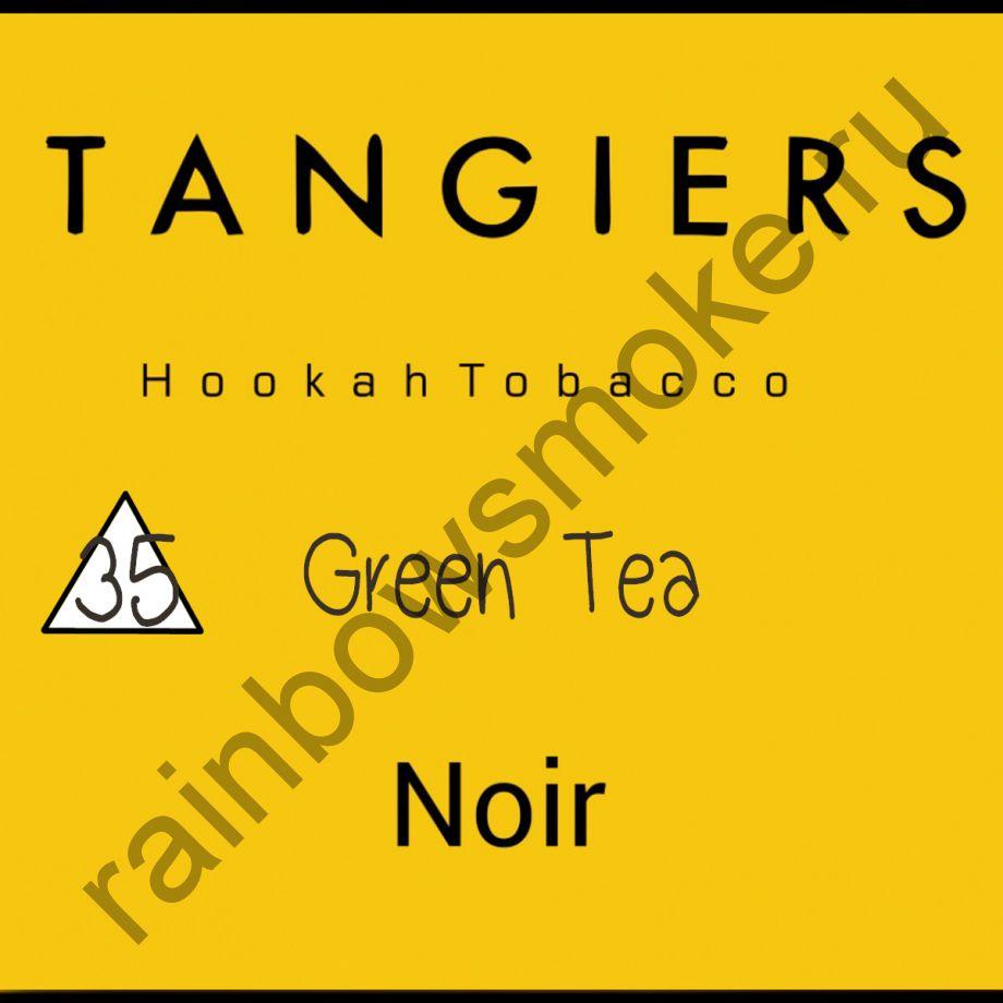 Tangiers Noir 250 гр - Green Tea (Зелёный чай)
