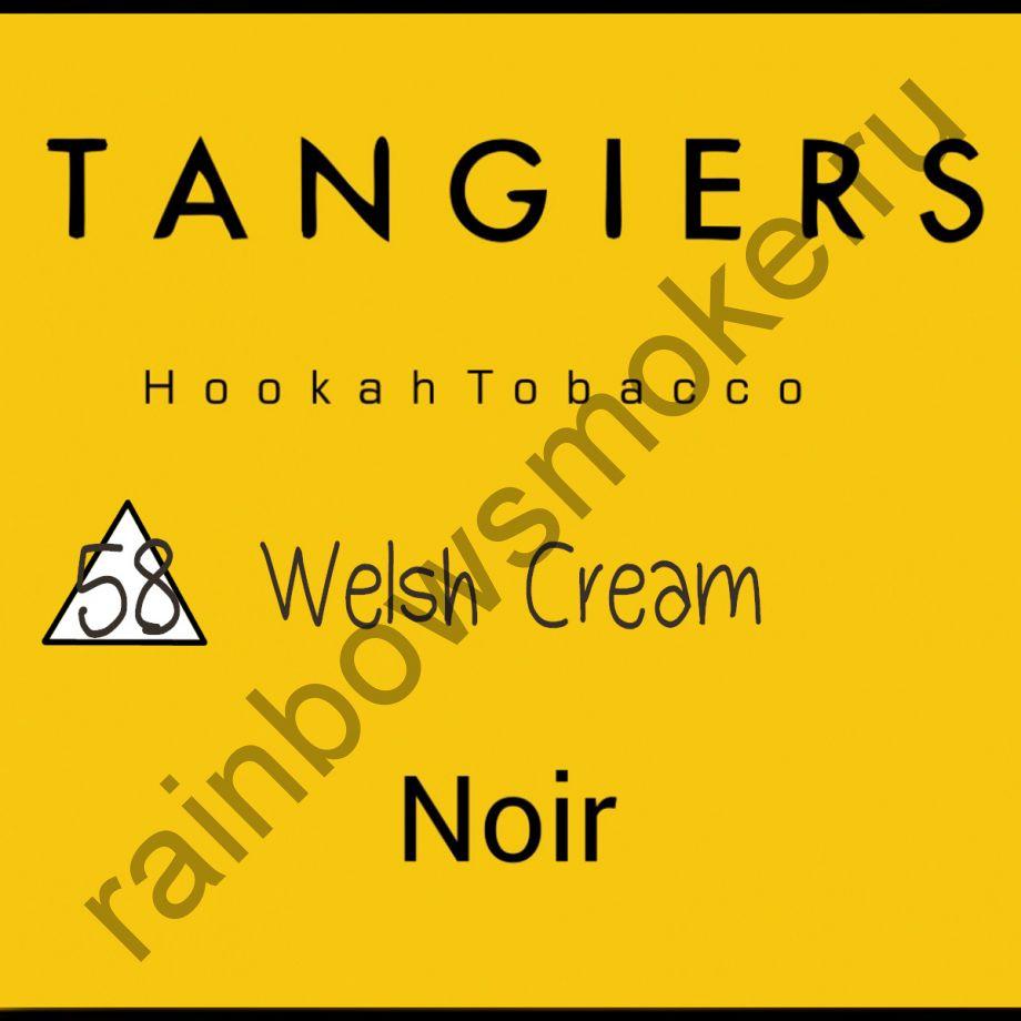 Tangiers Noir 250 гр - Welsh Cream (Уэльш Крем)