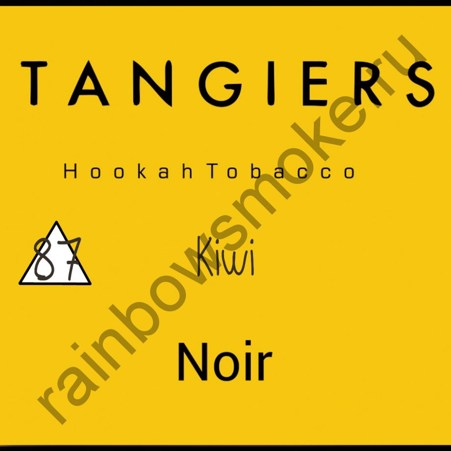Tangiers Noir 250 гр - Kiwi (Киви)