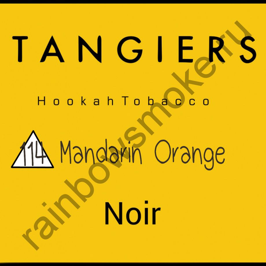 Tangiers Noir 250 гр - Mandarin Orange (Мандариновый апельсин)