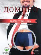 Трусы-боксеры великан ДОМИНО 54-58 №8044