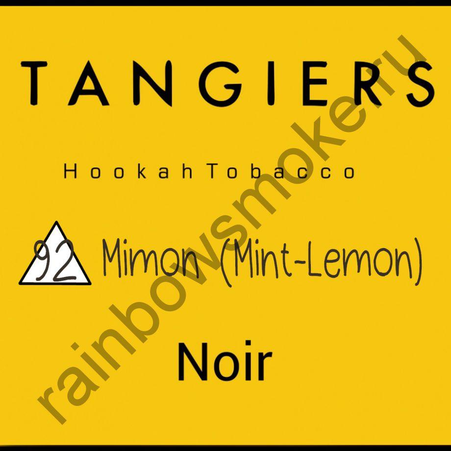 Tangiers Noir 250 гр - Mimon (Мимон)