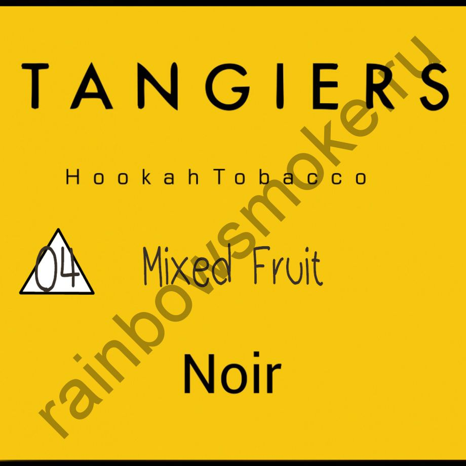 Tangiers Noir 250 гр - Mixed Fruit (Фруктовый микс)