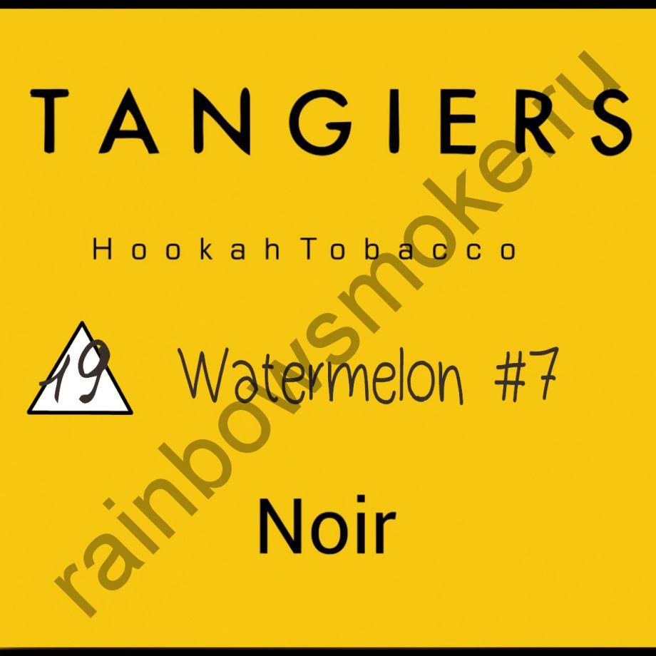 Tangiers Noir 250 гр - Watermelon (Арбуз)
