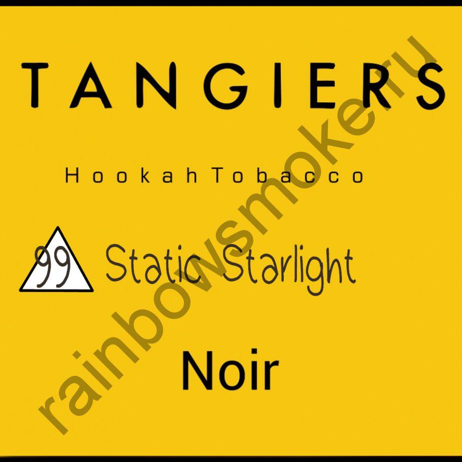 Tangiers Noir 250 гр - Static Starlight (Статик cтарлайт)