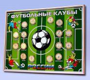 """VIP подарок! Планшет формата GRAND с монетами """"Футбольные клубы РОССИИ"""" №2"""