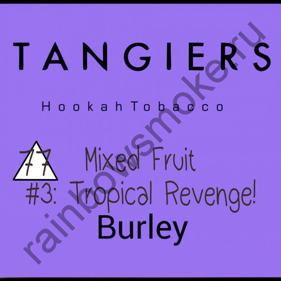 Tangiers Burley 250 гр - Tropical Revenge! (Тропический реванш!)