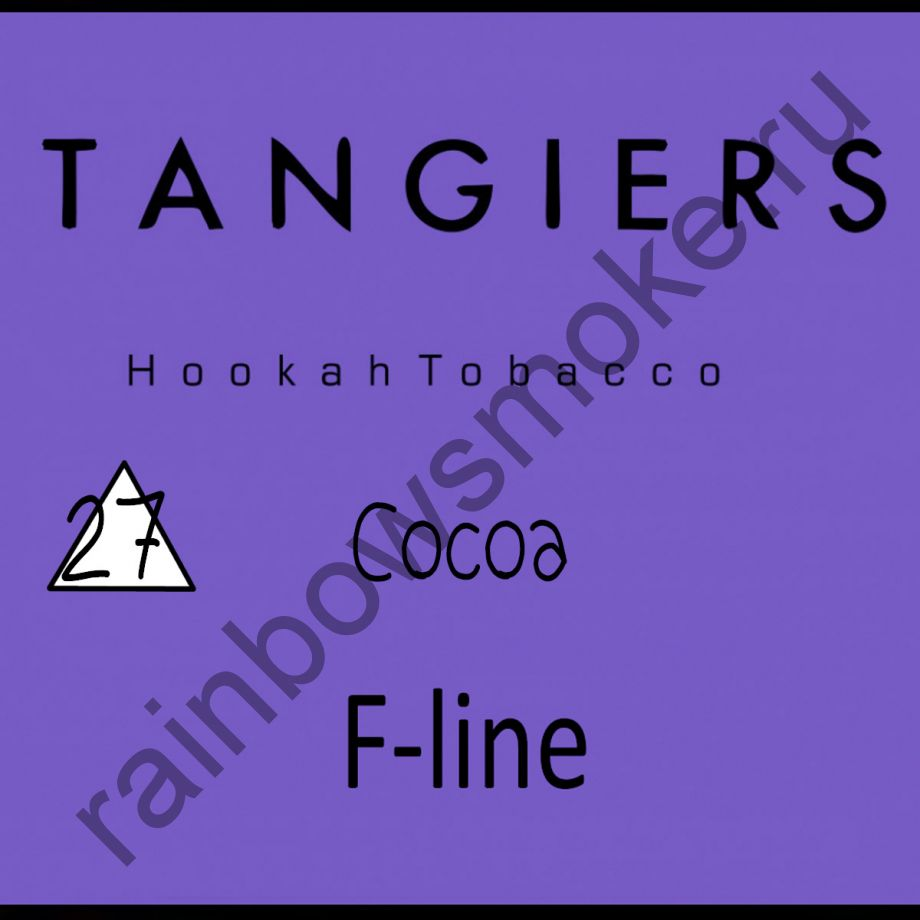 Tangiers F-Line 250 гр - Cocoa (Какао)