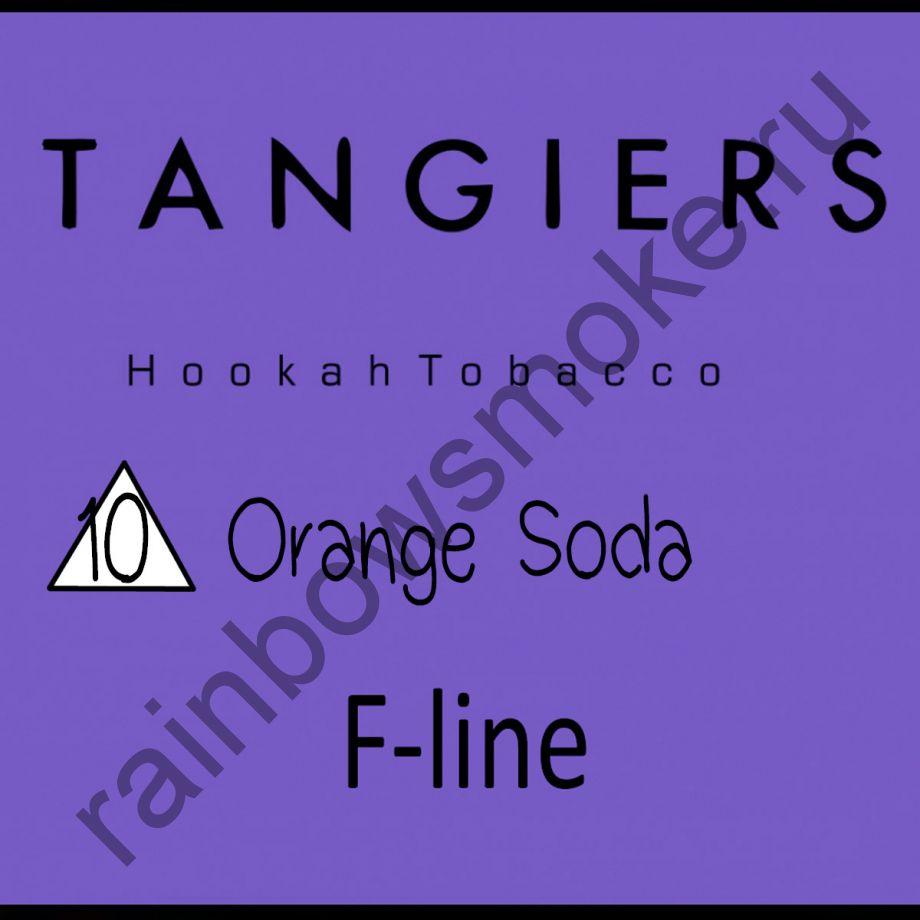 Tangiers F-Line 250 гр - Orange Soda (Апельсиновая газировка)