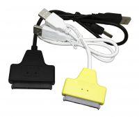 Кабель SATA-USB2.0