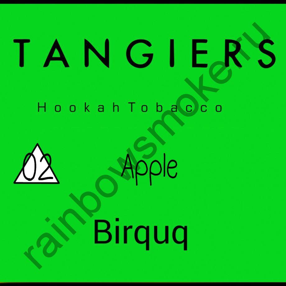 Tangiers Birquq 250 гр - Apple (Яблоко)