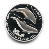 10 гривен 2004, Украина, Азовка