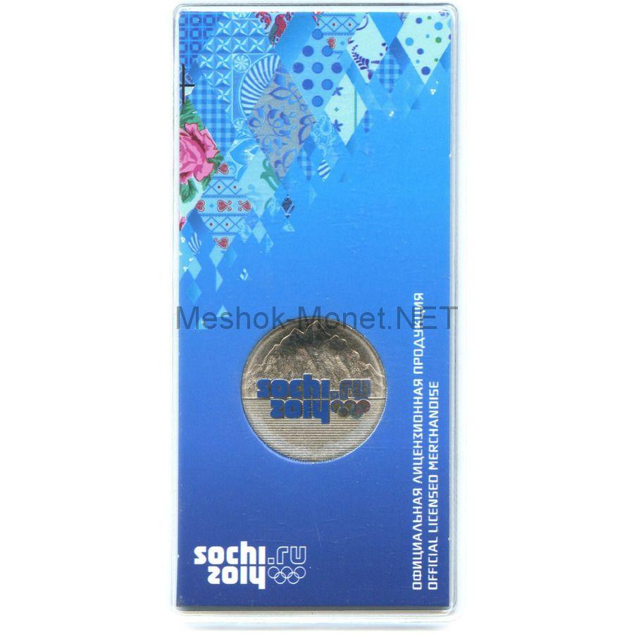 25 рублей, 2011, Россия, 22 зимние олимпийские игры в Сочи. УЦЕНКА
