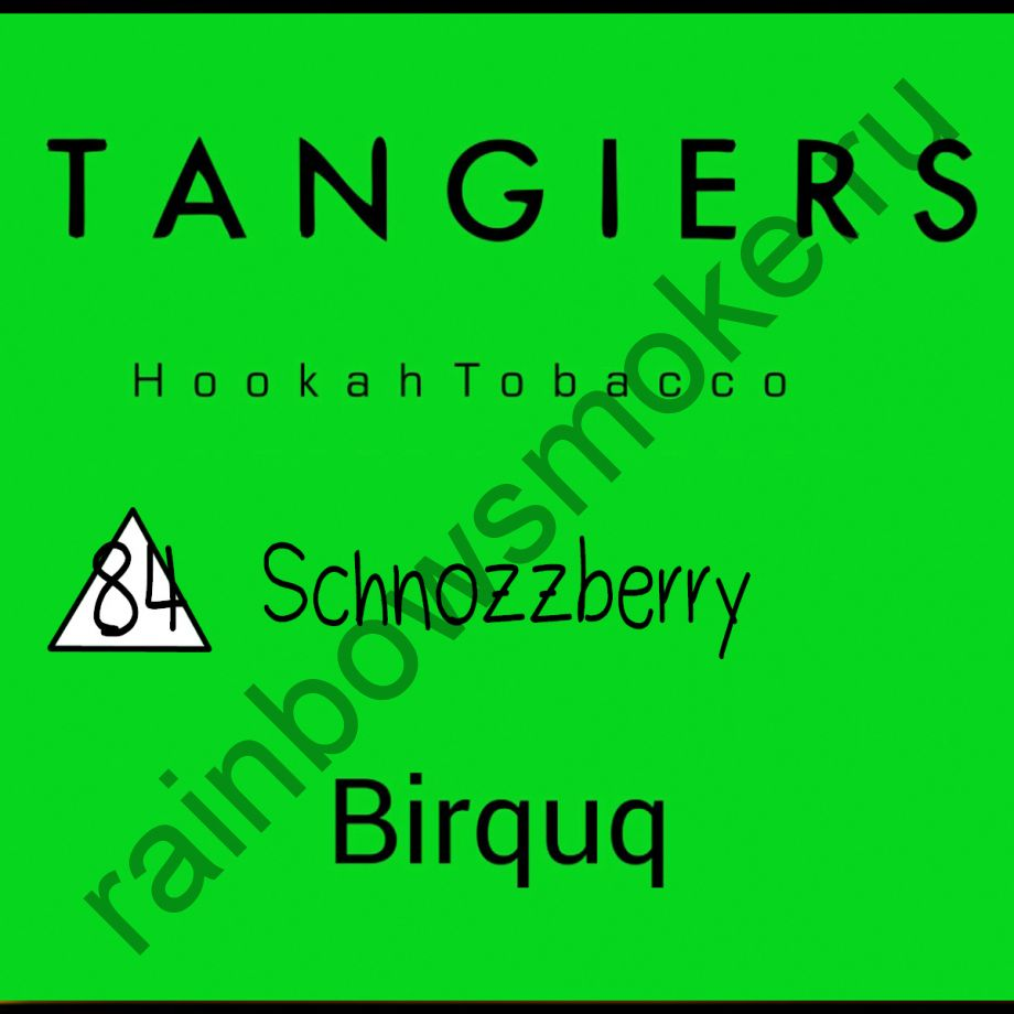 Tangiers Birquq 250 гр - Schnozzberry (Шноззберри)