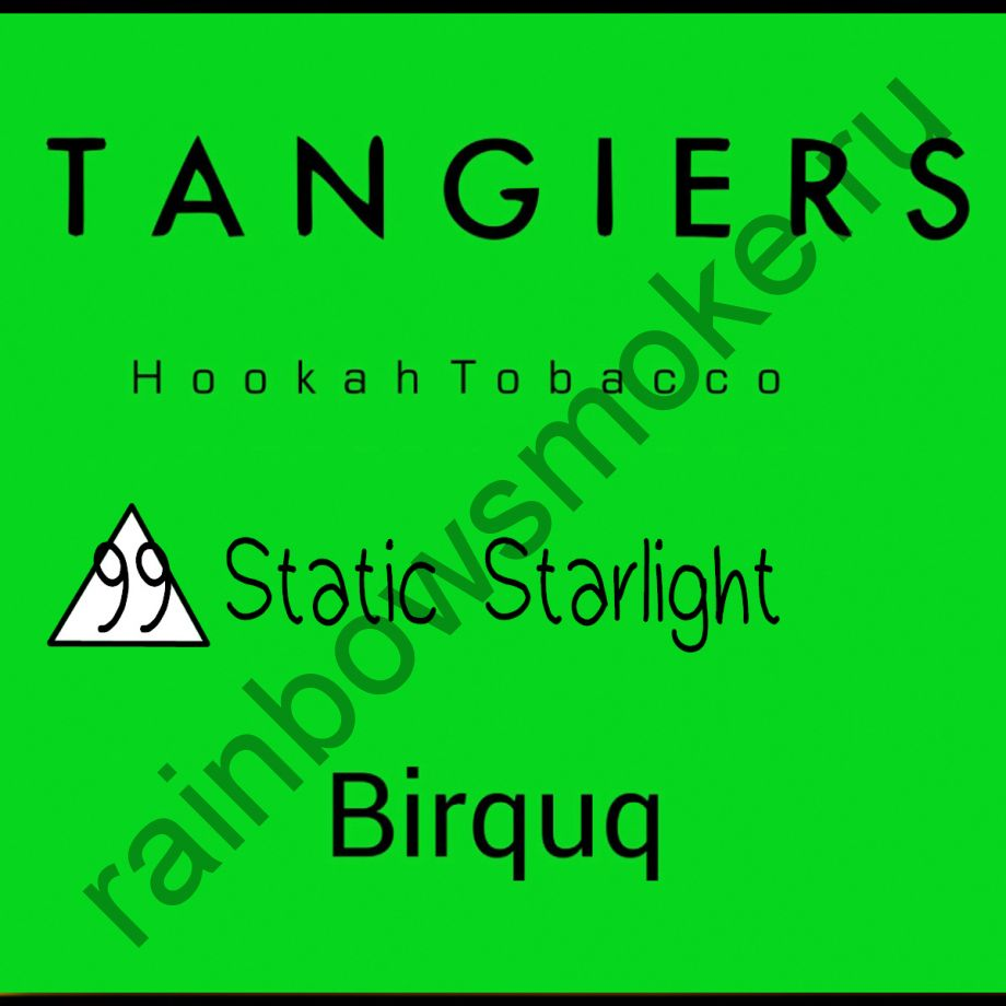 Tangiers Birquq 250 гр - Static Starlight (Статик cтарлайт)
