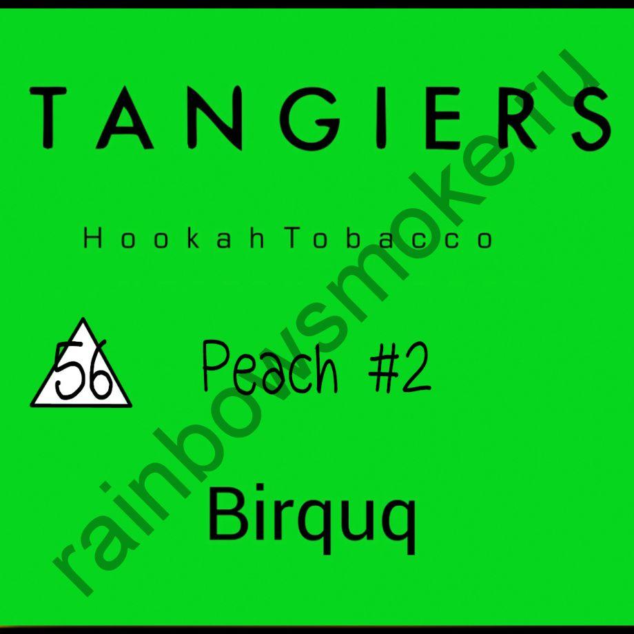 Tangiers Birquq 250 гр - Tasty Peach (Персик)