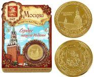 Москва 22 мм монета эксклюзивная в капсуле