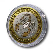 СКОРПИОН, монета 10 рублей, с гравировкой, знаки ЗОДИАКА