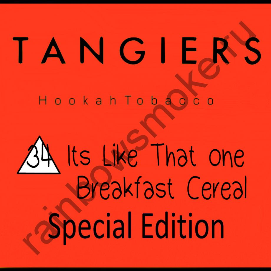 Tangiers Special Edition 250 гр - It`s Like That one Breakfast Cereal (Утренний зерновой завтрак)