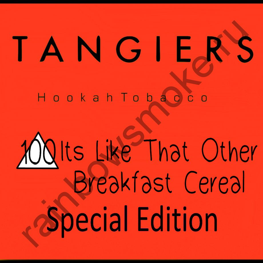 Tangiers Special Edition 250 гр - It`s Like That Other Breakfast Cereal (Хлопья на завтрак)