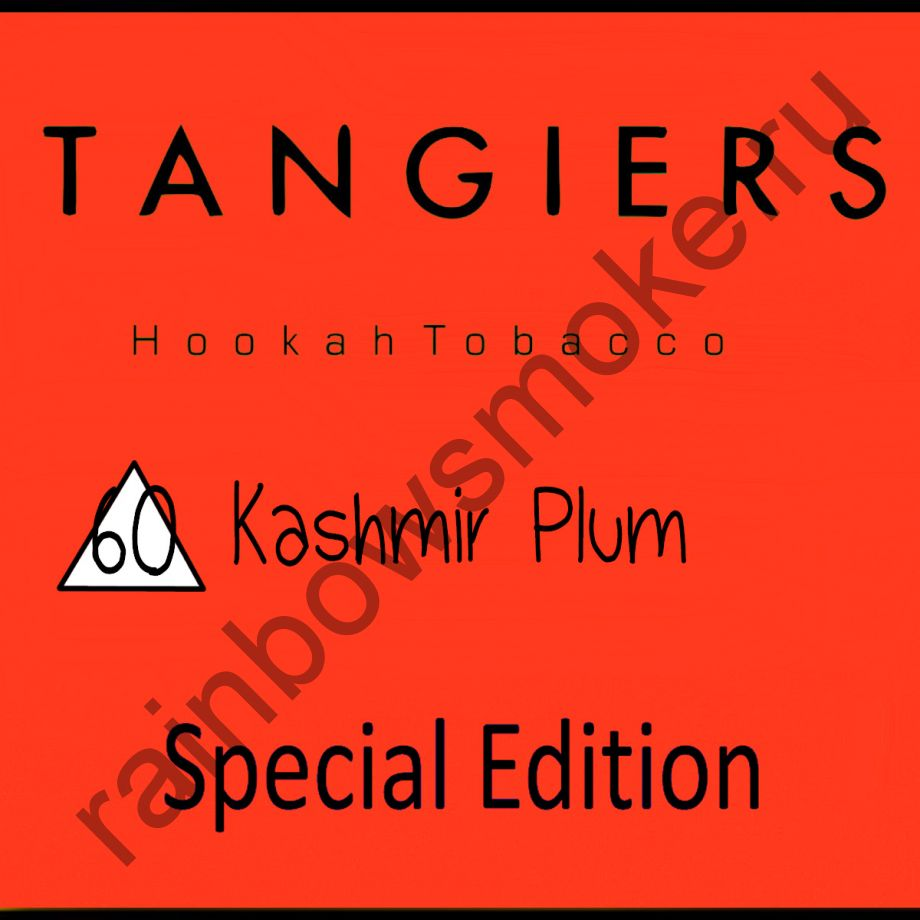 Tangiers Special Edition 250 гр - Kashmir Plum (Кашмирская слива)