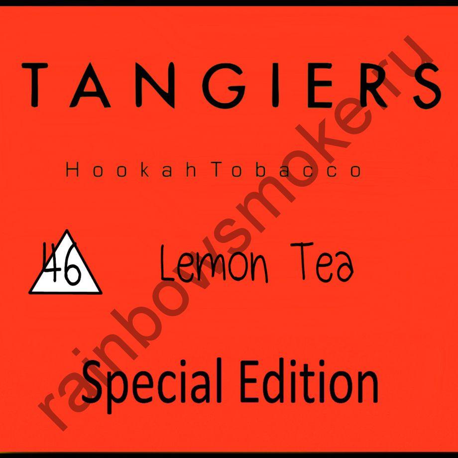 Tangiers Special Edition 250 гр - Lemon Tea (Лимонный чай)
