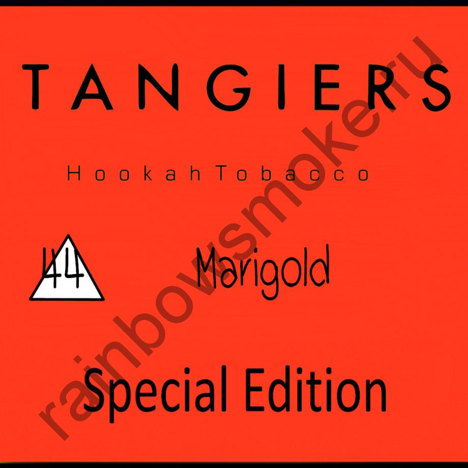 Tangiers Special Edition 250 гр - Marigold (Мариголд)