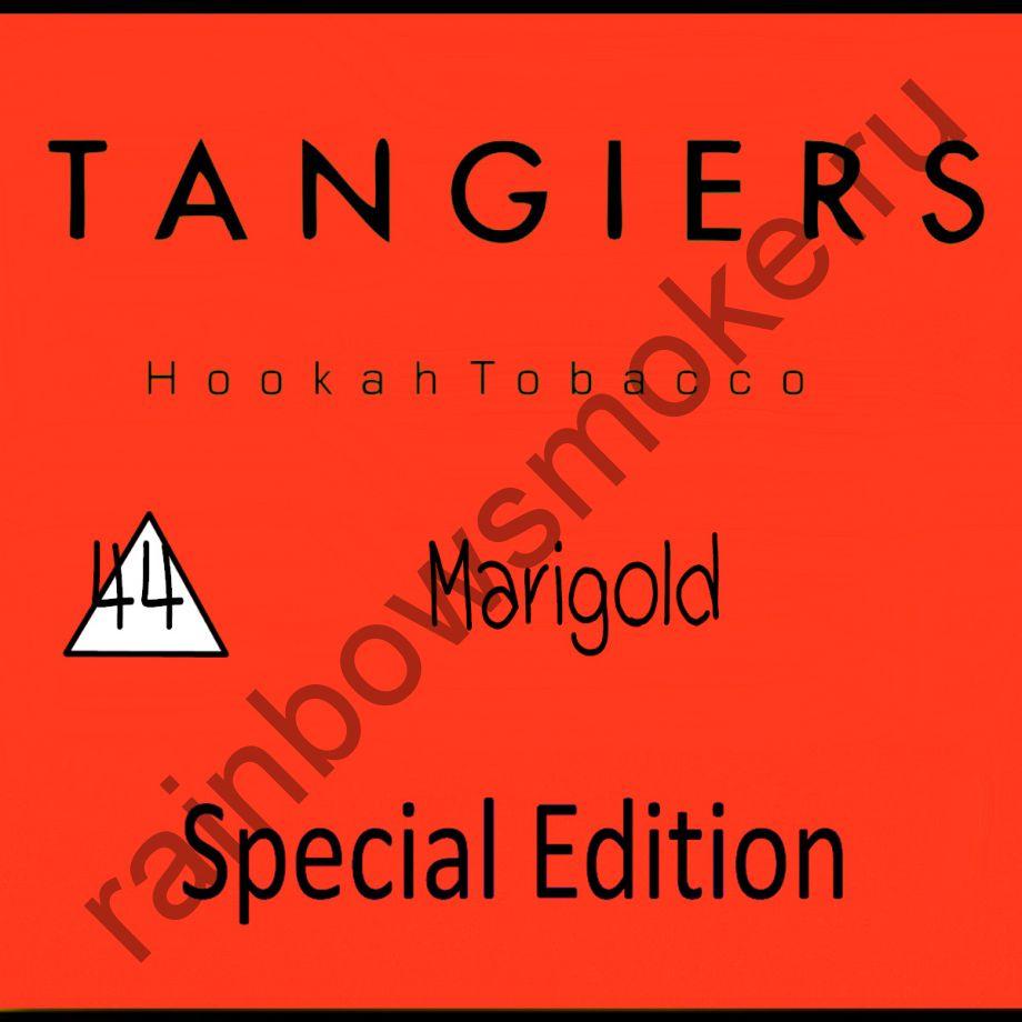 Tangiers Special Edition 250 гр - Marigold (Мариголд)