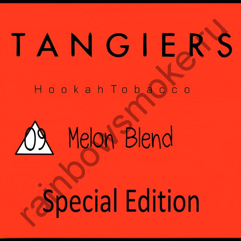 Tangiers Special Edition 250 гр - Melon Blend (Дынная смесь)